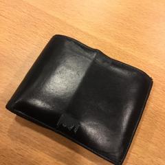 Portemonnee van Quicena, zoals gemeld door Gemeente Amsterdam met iLost