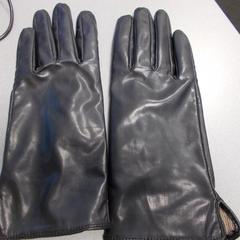 handschoenen, zoals gemeld door Syntus Twente met iLost