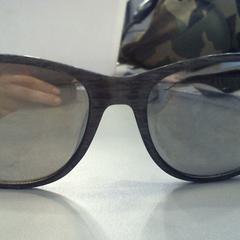 zonnebril, a été signalé par Walibi Holland utilisant iLost