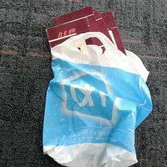 Plastic tas met boeken, zoals gemeld door Connexxion Amstelland-Meerlanden Amstelveen met iLost