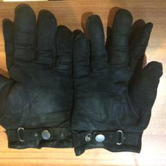 Handschoenen, as reported by Pathé Rembrandt Utrecht using iLost