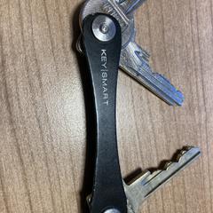 Keysmart sleutelhouder, zoals gemeld door Pathé Zwolle met iLost