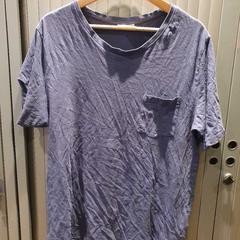 Tshirt, zoals gemeld door Van der Valk Hotel Apeldoorn - De Cantharel met iLost