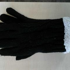 Handschoenen, as reported by Connexxion Haarlem IJmond using iLost