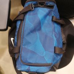 sac, a été signalé par ilévia utilisant iLost