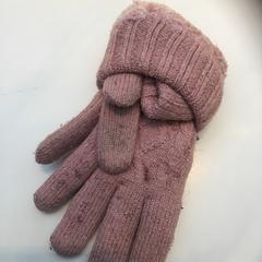 Pink Gloves, zoals gemeld door Rijksmuseum met iLost