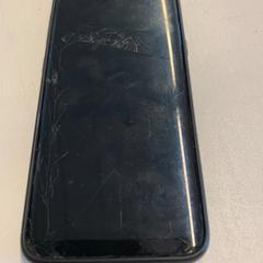 Telefoon, som rapportert av GVB ved bruk av iLost
