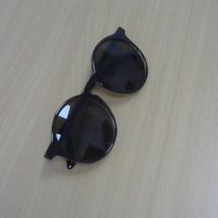 zonnebril, zoals gemeld door SnowWorld, Landgraaf met iLost