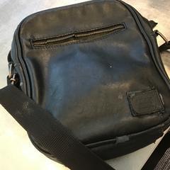Zwart tasje met nhoud, zoals gemeld door Gemeente Arnhem met iLost