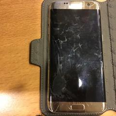 Mobiel, Samsung op naam van Holtus, as reported by Gemeente Amsterdam using iLost