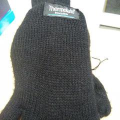 Handschoenen met een Telefoon, as reported by Syntus Provincie Utrecht using iLost