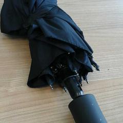 Paraplu, gisa salatu by Connexxion Haarlem AML iLost erabiliz