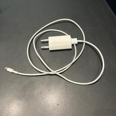 İLost kullanarak Van der Valk Hotel Veenendaal tarafından bildirildiği gibi Iphone oplader