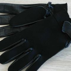 Handschoenen, as reported by Connexxion Amstelland-Meerlanden Schiphol Noord using iLost