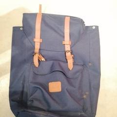 Backpack, ha sido reportado por Meininger Bruxelles Gare du Midi usando iLost