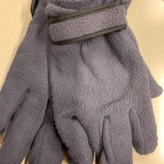 Handschoen, as reported by Gemeente Hilversum using iLost