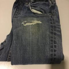 Jeans, as reported by Conscious Hotel Vondelpark using iLost