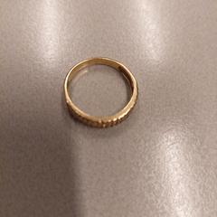 Ring, som rapportert av Gemeente Hilversum ved bruk av iLost