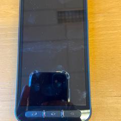 Telefoon, zoals gemeld door GVB met iLost