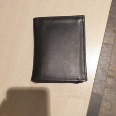 Portemonnee, zoals gemeld door Gemeente Wijk bij Duurstede met iLost