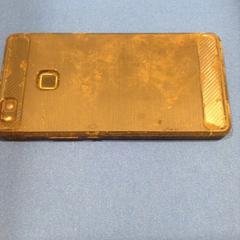 Telefoon, zoals gemeld door De Efteling met iLost