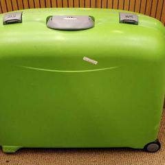 İLost kullanarak Gemeente Hilversum tarafından bildirildiği gibi Koffer