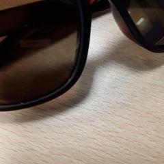 Zonnebril, zoals gemeld door Arriva Vechtdallijnen met iLost