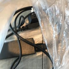 İLost kullanarak Van der Valk Hotel Veenendaal tarafından bildirildiği gibi Laptop kabel