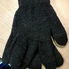 Zwart grijze handschoenen, as reported by Connexxion Noord Holland Noord Hoorn using iLost
