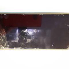 Mobiele telefoon, zoals gemeld door Gemeente Heusden met iLost