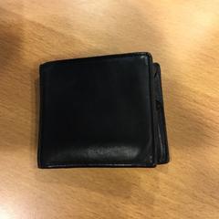 Portemonnee van Primaru, zoals gemeld door Gemeente Amsterdam met iLost