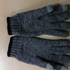 Licht grijze handschoenen, zoals gemeld door Connexxion Hoekse Waard / Goeree Overflakkee met iLost