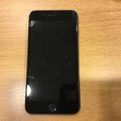 iPhone, zoals gemeld door Gemeente Amsterdam met iLost