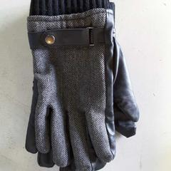 Handschoenen, as reported by Arriva Waterbus using iLost