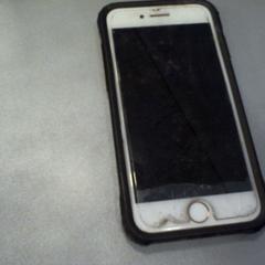 Iphone telefoon, ako bolo nahlásené Walibi Holland pomocou iLost
