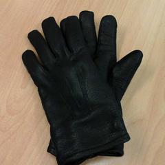 Handschoenen, zoals gemeld door Connexxion Haaglanden Den Haag met iLost