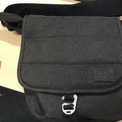 Grijs tas, zoals gemeld door Gemeente Arnhem met iLost