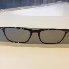Leesbril, gemeldet von Van Gogh Museum über iLost