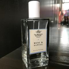 Parfum, zgłoszono przez Johan Cruijff ArenA przy użyciu iLost