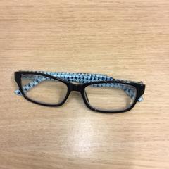 Leesbrilletje, zoals gemeld door Canisius-Wilhelmina Ziekenhuis met iLost