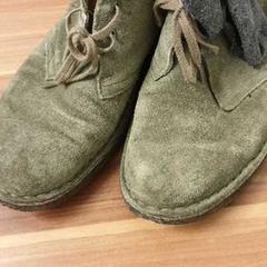 Shoenen, zoals gemeld door Grand Hotel Amrath Kurhaus met iLost