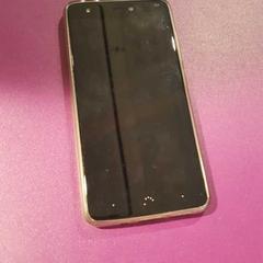 Mobiel, zoals gemeld door Gemeente Oost Gelre met iLost