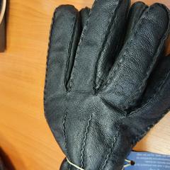 handschoenen leer, as reported by Syntus Twente using iLost
