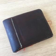 Portemonnee, zoals gemeld door Gelderpop met iLost
