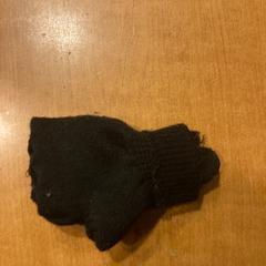 Handschoenen, as reported by Pathé Groningen using iLost