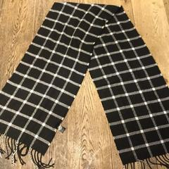 Scarf, as reported by Conscious Hotel Vondelpark using iLost