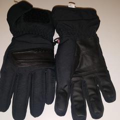 Handschoenen, as reported by Cursus en vergadercentrum Domstad using iLost