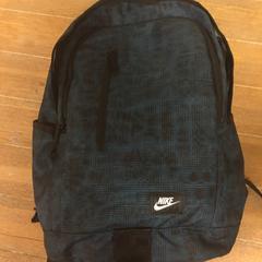 Nike rugtas