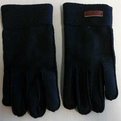 Handschoenen, as reported by Connexxion Zeeland using iLost