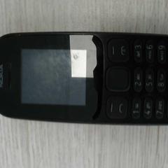 Mobiele telefoon van nokia, zoals gemeld door Connexxion Amstelland-Meerlanden Schiphol Noord met iLost